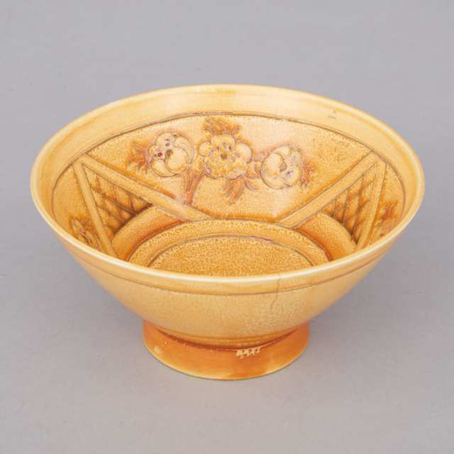 Moorcroft Yellow Floral Paneled Bowl, 1930s