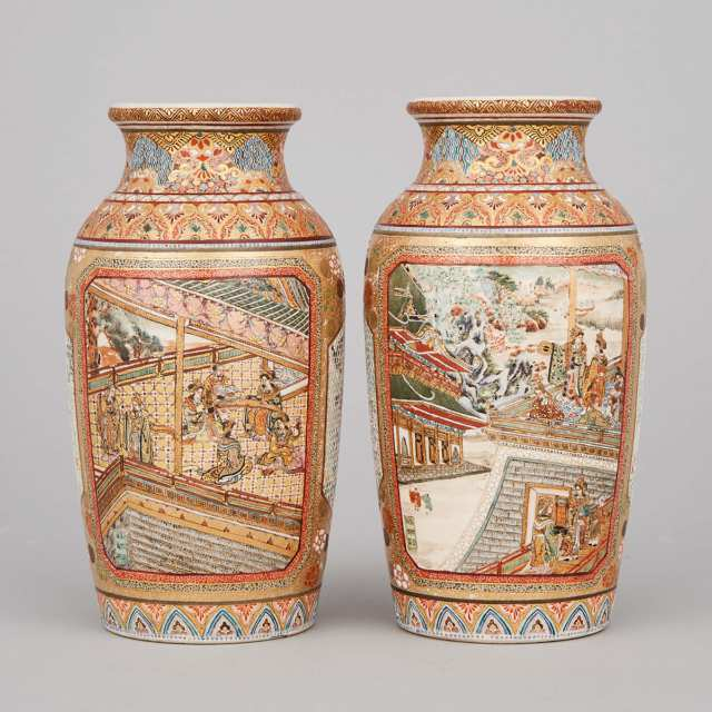 A Pair of Satsuma Vases, Early 20th Century