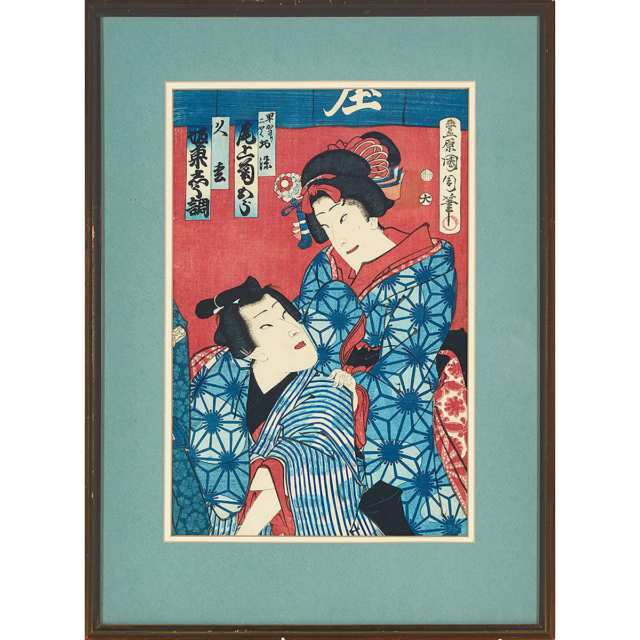 Two Actor Portraits by Toyohara Kunichika (1835-1900) and Utagawa Kunisada (1786-1865)