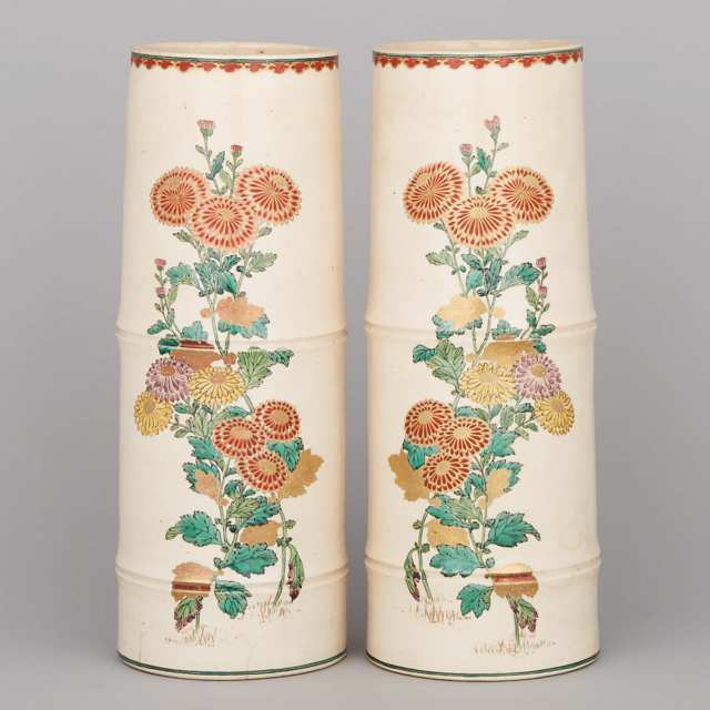A Pair of Satsuma Bamboo Vases