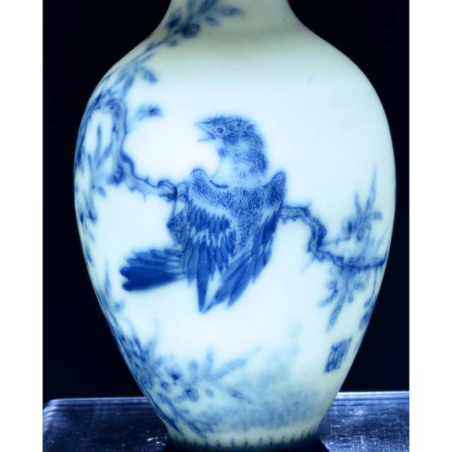Attributed to Wang Bu (1898-1968), A Blue and White Eggshell Porcelain Vase