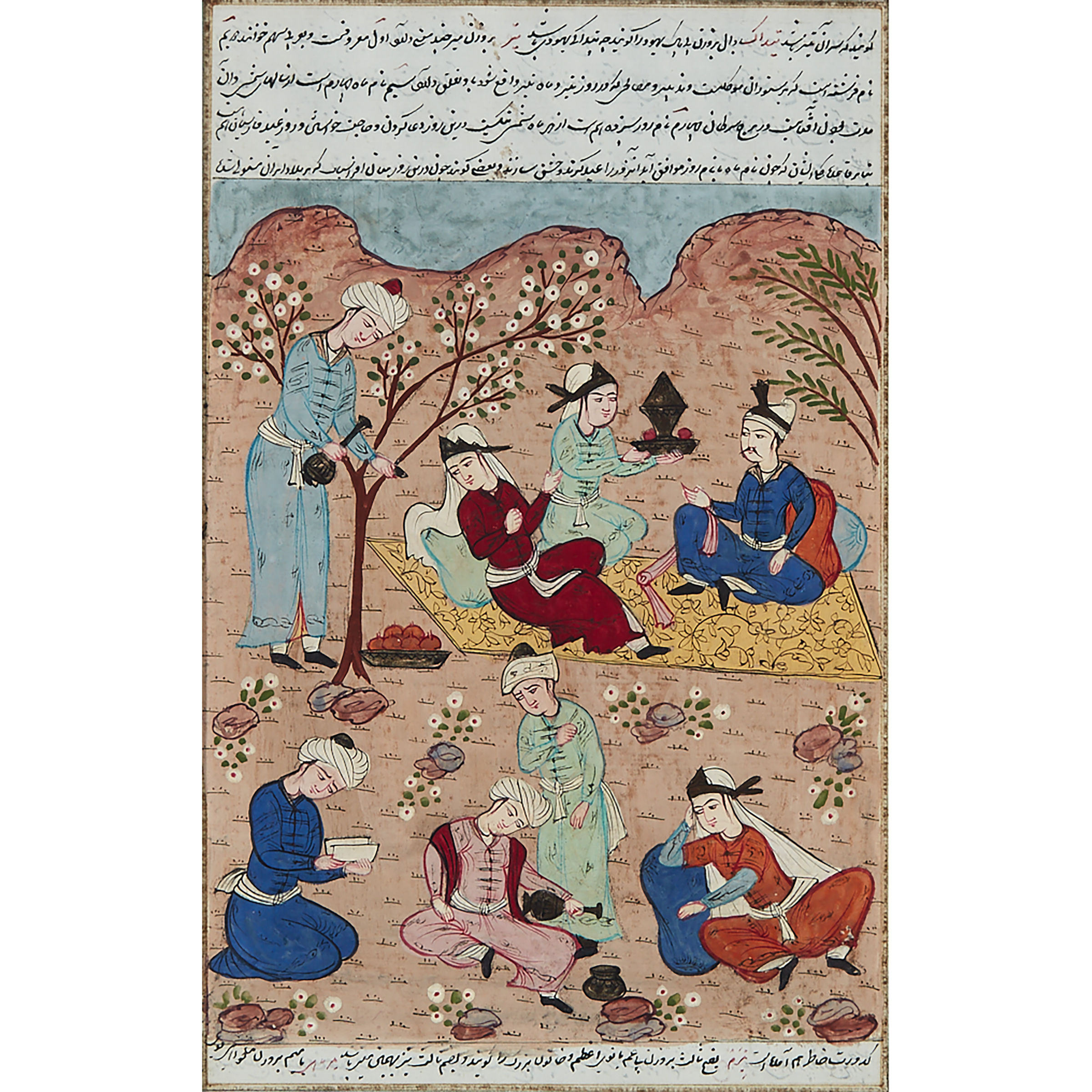 Safavid School, Shahnama Folio Page, 19th Century