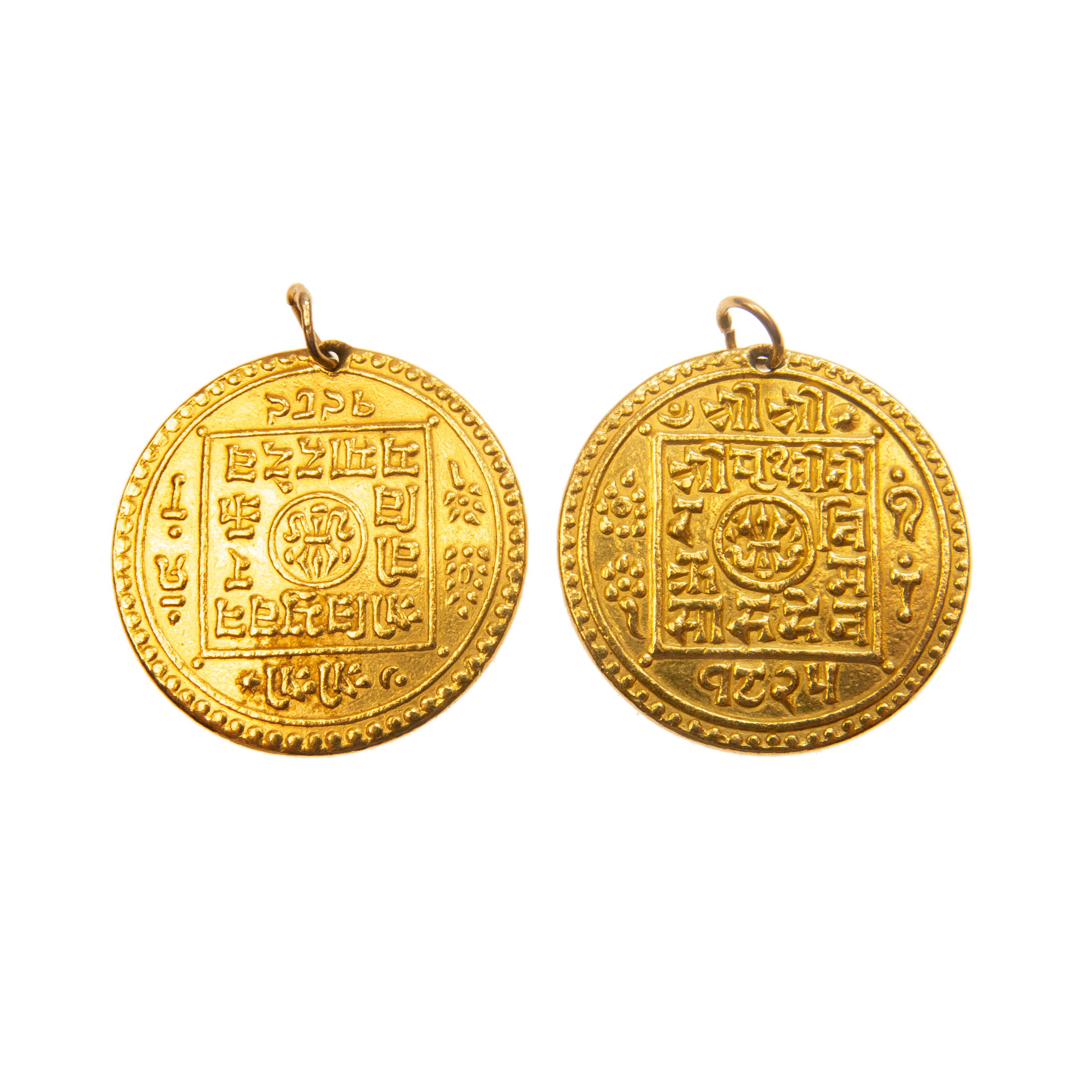 2 X 22K Yellow Gold Arabic Coins