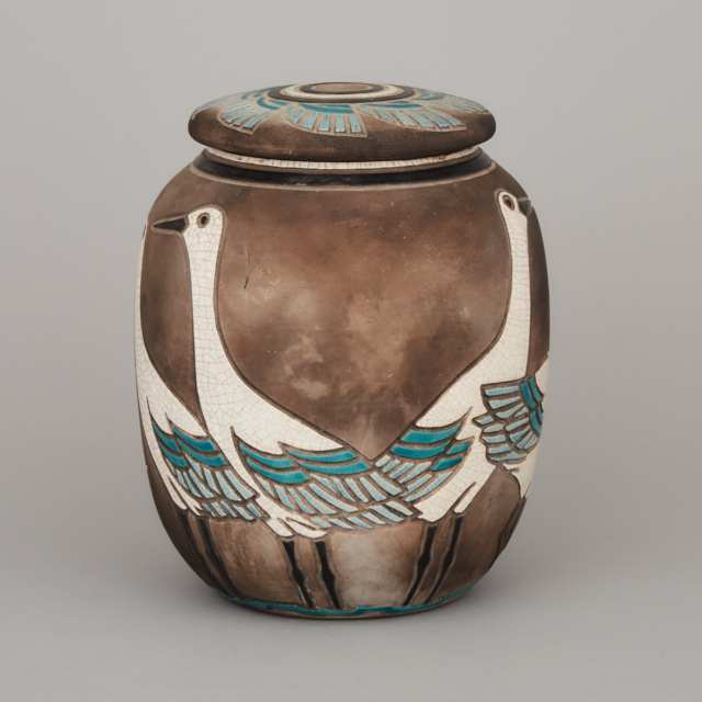 Monica Johnston (Canadian, b.1963), Smoke Fired Covered Jar, c.1985
