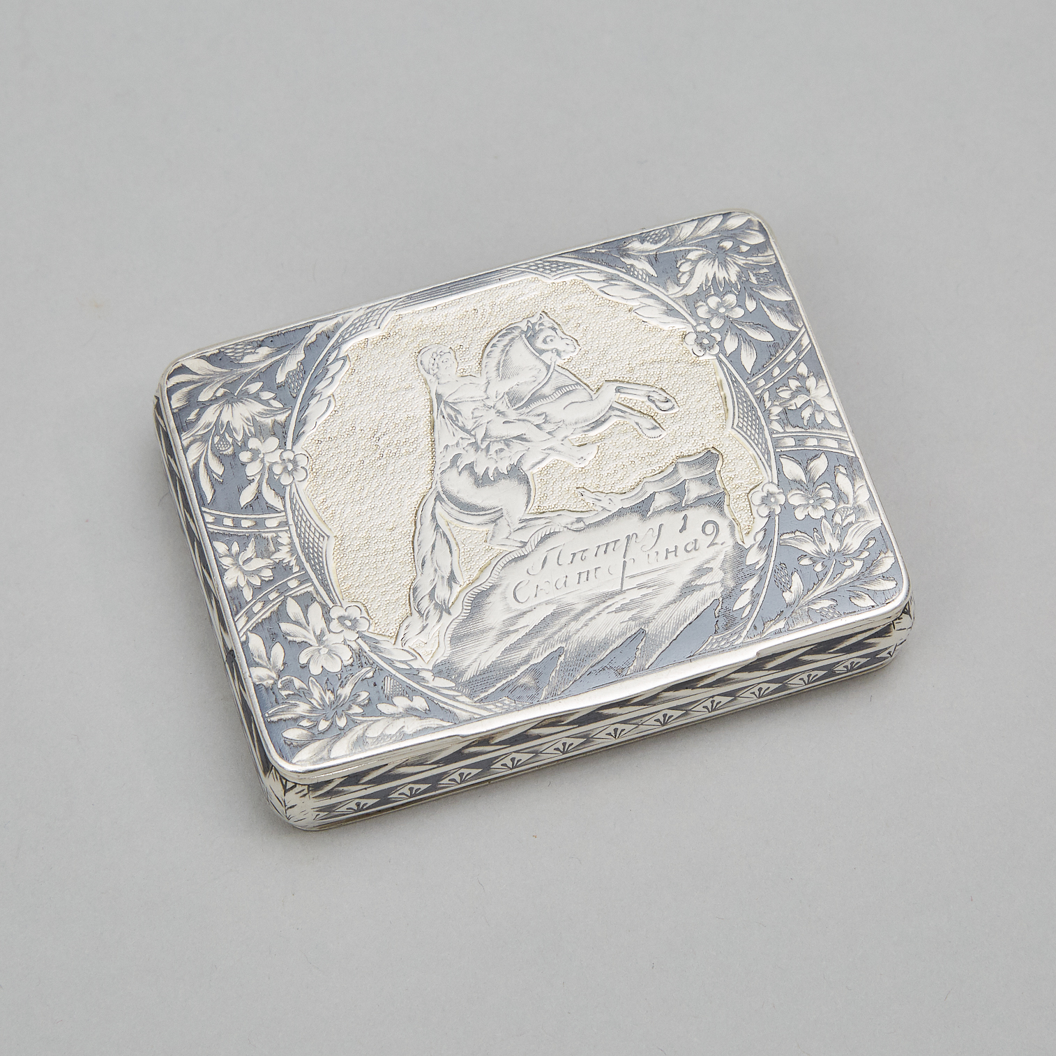 Russian Engraved and Nielloed Silver Rectangular Snuff Box, Moscow, 1824