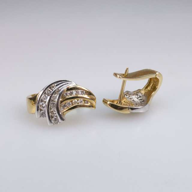 Pair of 14k Yellow And White Gold Earrings