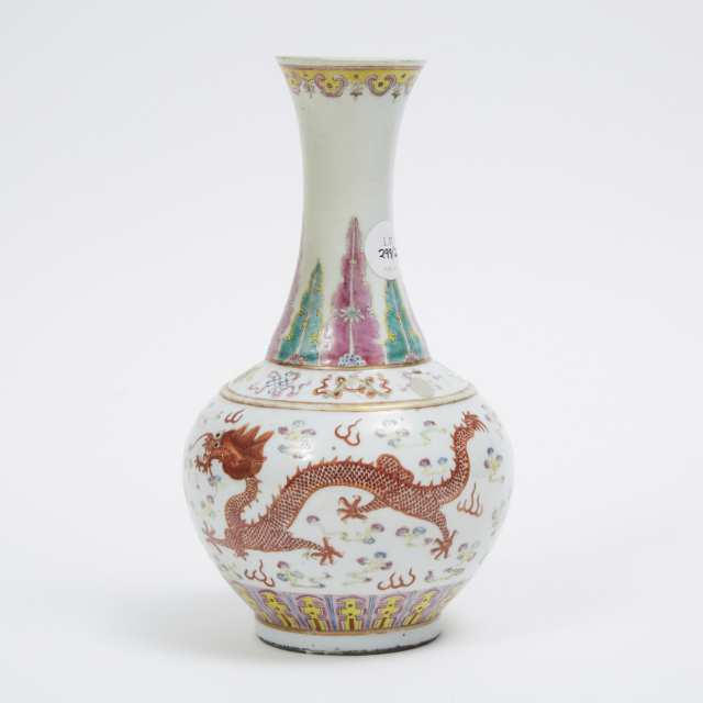 A Small Famille Rose 'Dragon' Bottle Vase, Guangxu Mark and Period