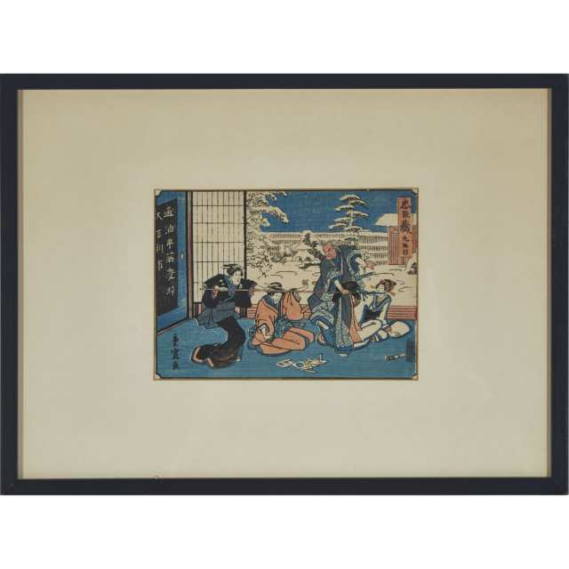 A Group of Ten Framed Japanese Woodblock Prints, 20th Century
