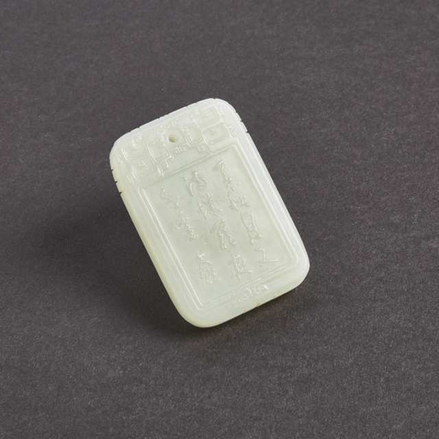 A White Jade Carved Plaque