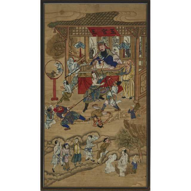 A Chinese Painting Depicting a Scene from Hell, Late Qing Dynasty