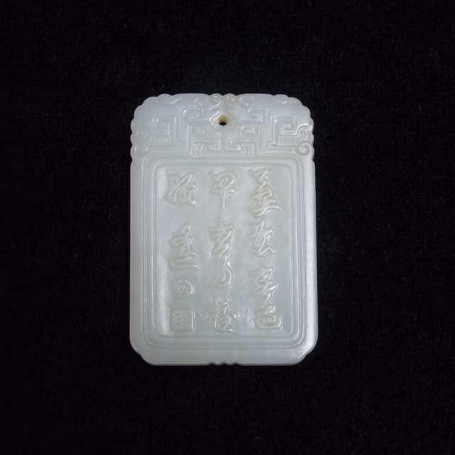 A White Jade 'Lady and Poem' Plaque