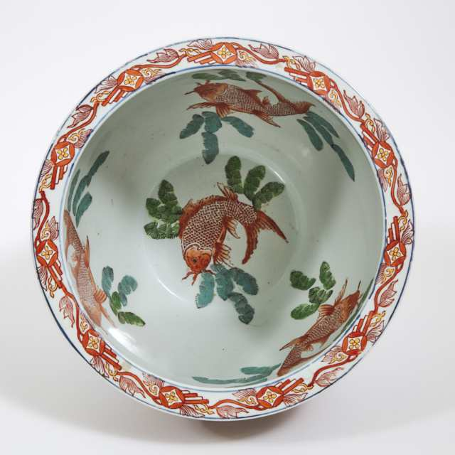 A Large Well-Painted Imari-Style Famille Rose Fish Bowl, Xianfeng Mark, Late Qing Dynasty