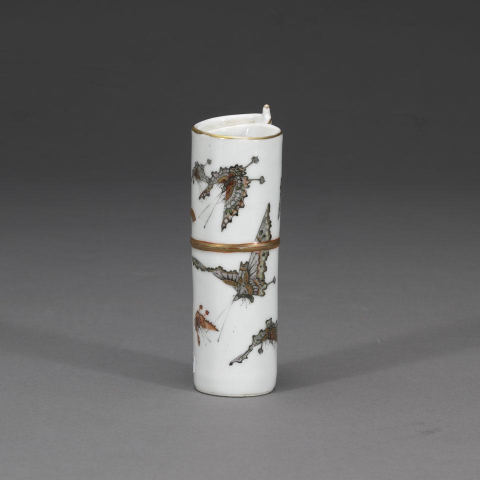 Famille Rose Scroll Form Brush Holder, Shende Tang Mark, Republican Period, Early 20th Century