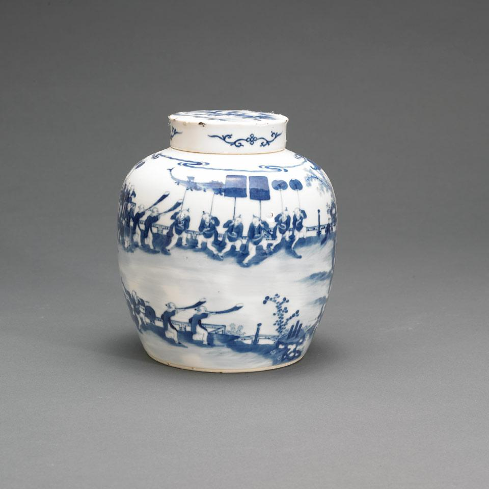 Blue and White Covered Storage Jar