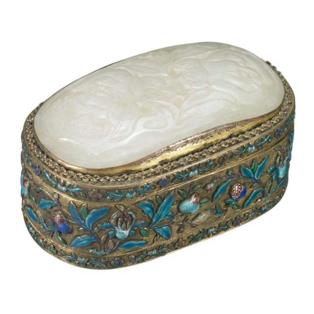 Metal Storage Container with White Jade Inlay