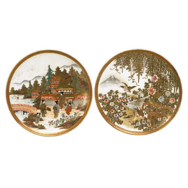 Pair of Satsuma Plates, Meiji Period, 19th Century