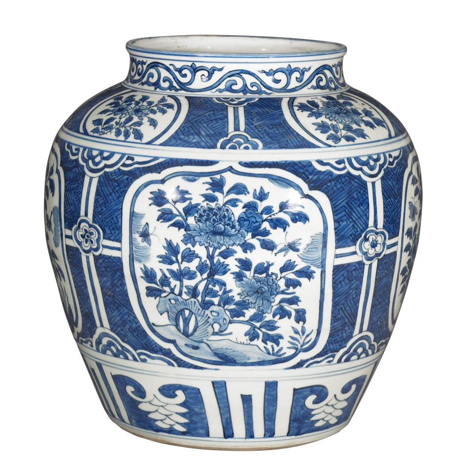 Blue and White Guan, Wanli Mark, 19th Century or Earlier