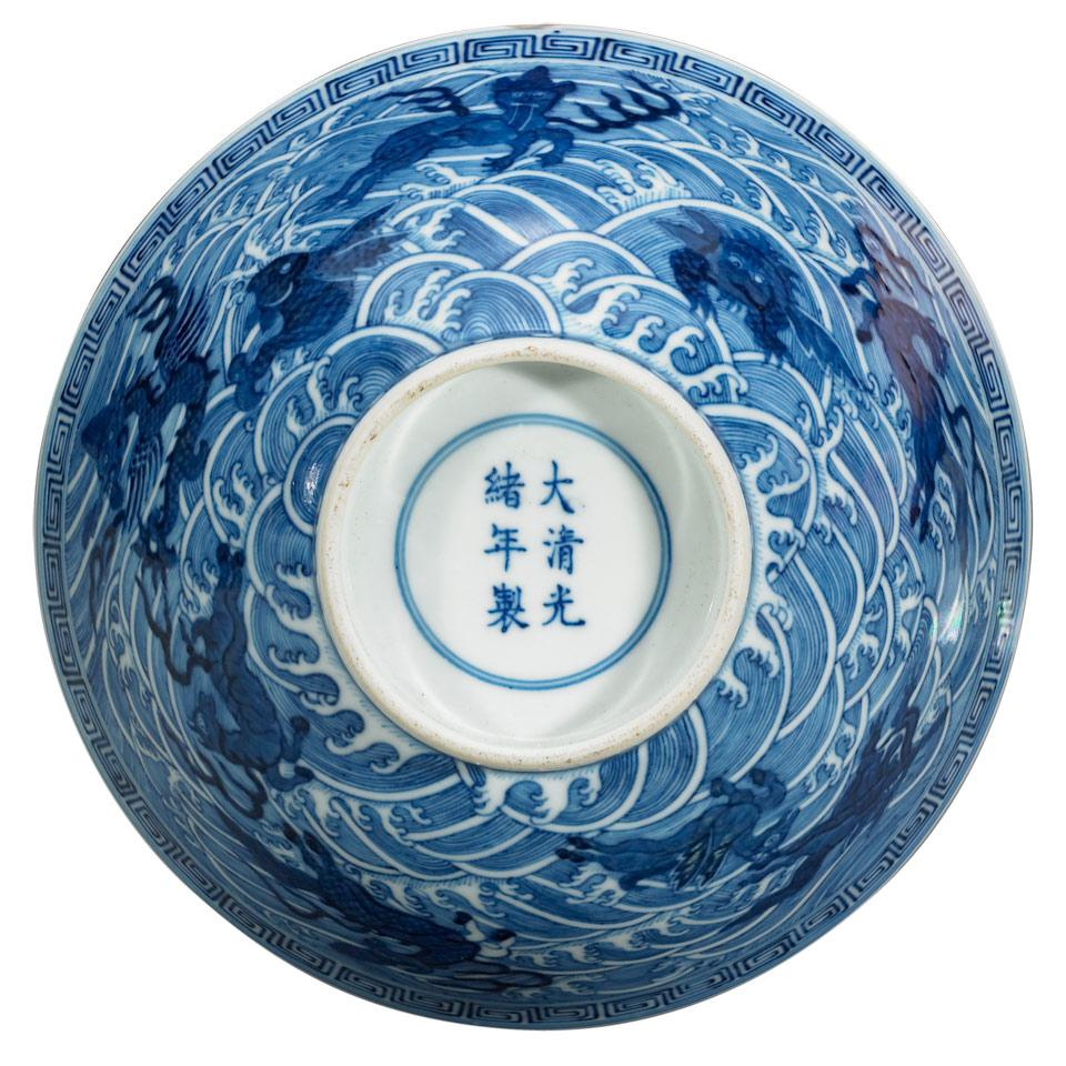 Blue and White Dragon Bowl, Qing Dynasty, Guangxu Mark and Probably of the Period (1875-1908)