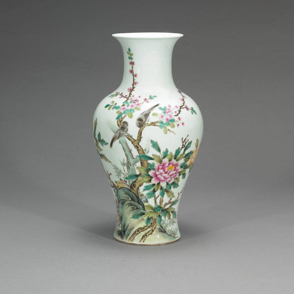 Famille Rose Baluster Vase, Qianlong Mark