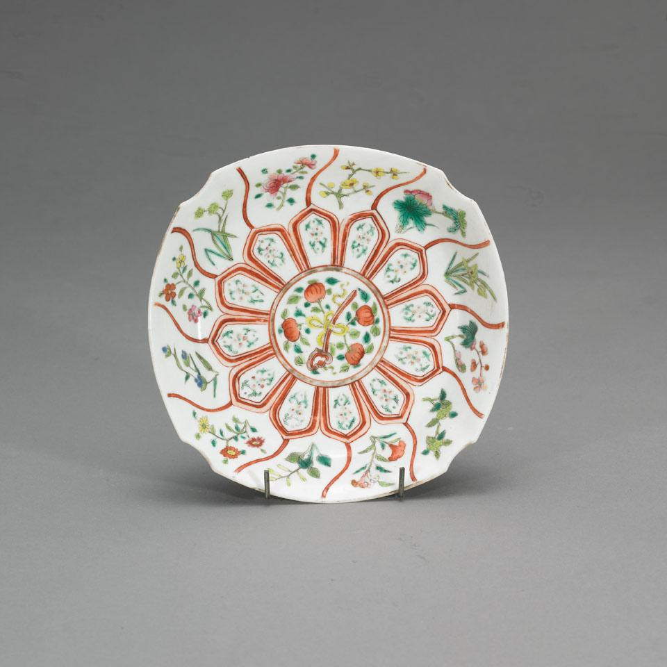 Famille Rose Serving Dish, Daoguang Mark, Qing Dynasty, 19th Century