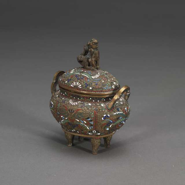 Fine Champlevee Censer, Early 20th Century