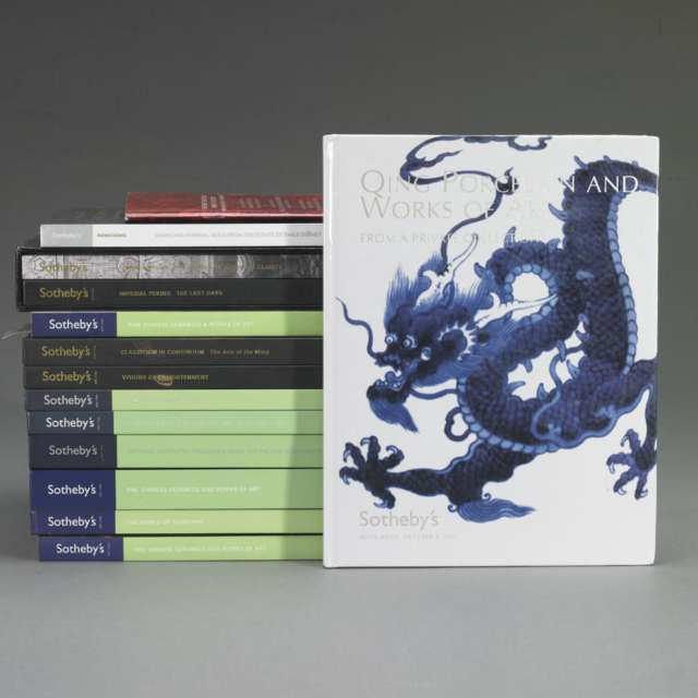 Sotheby's Hong Kong, 2001-2008, Fourteen Volumes on Chinese Art