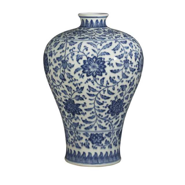 Blue and White Ming-Style Vase, Meiping