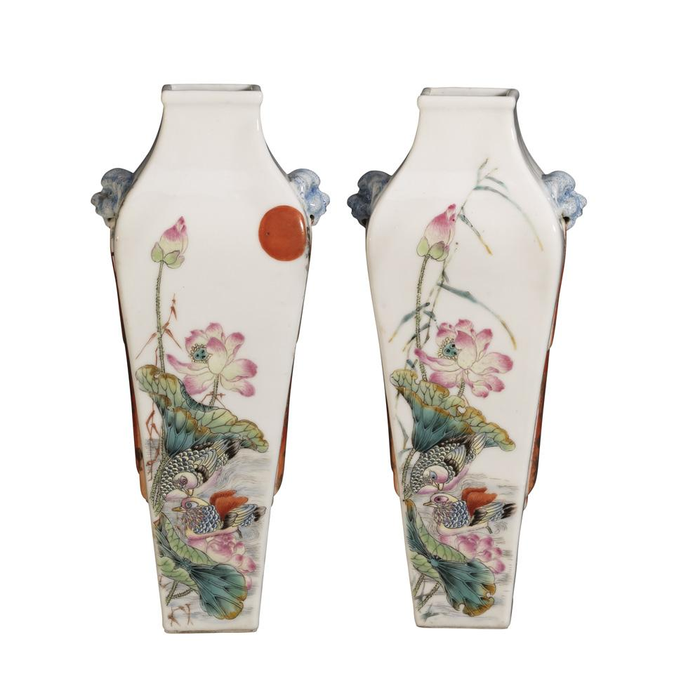 Pair of Famille Rose Faceted Vases, Shende Tang Mark, Republican Period