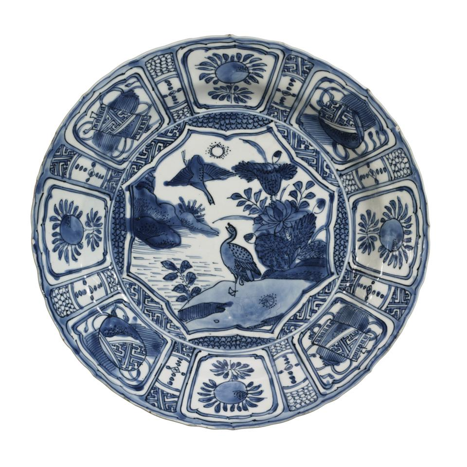 Blue and White Kraak Charger, 19th Century