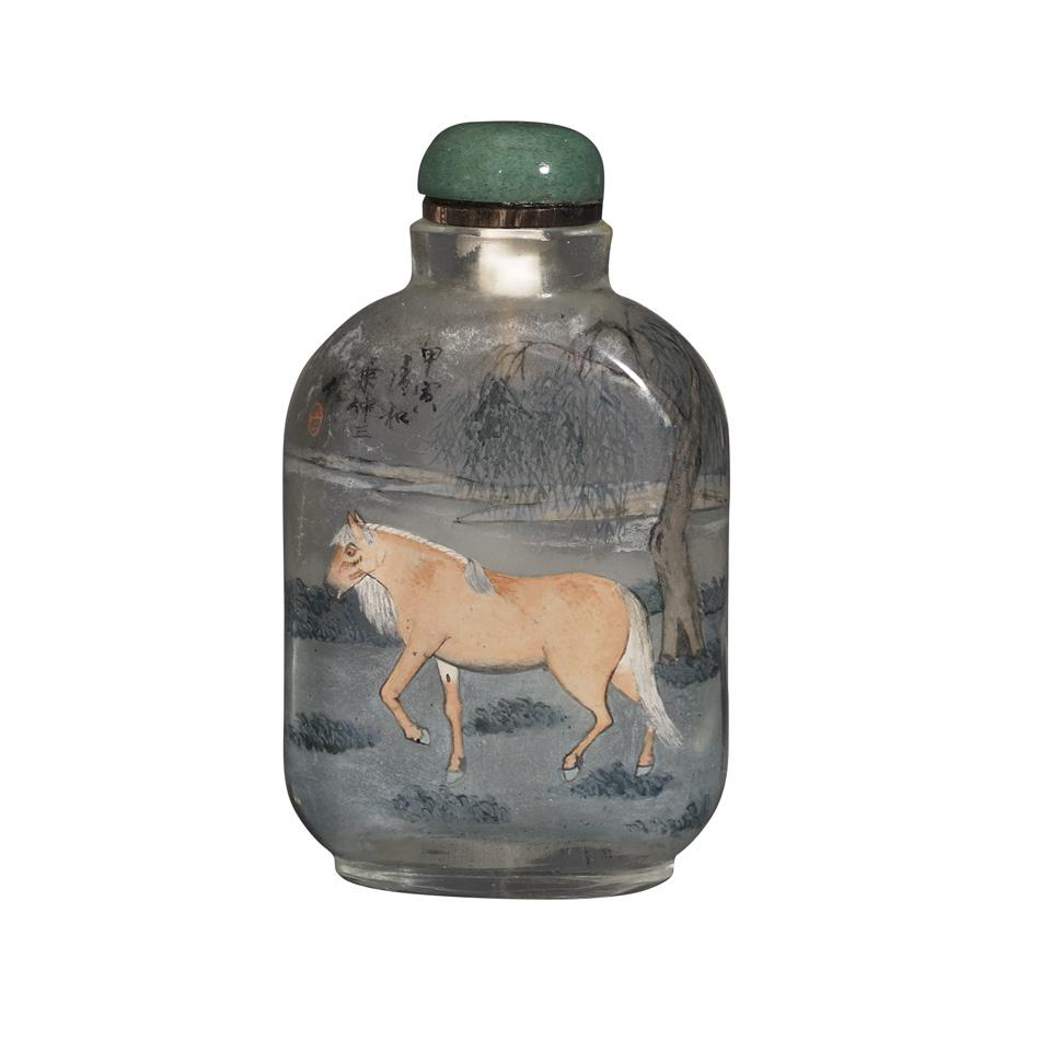Interior Painted Snuff Bottle, Republican Period
