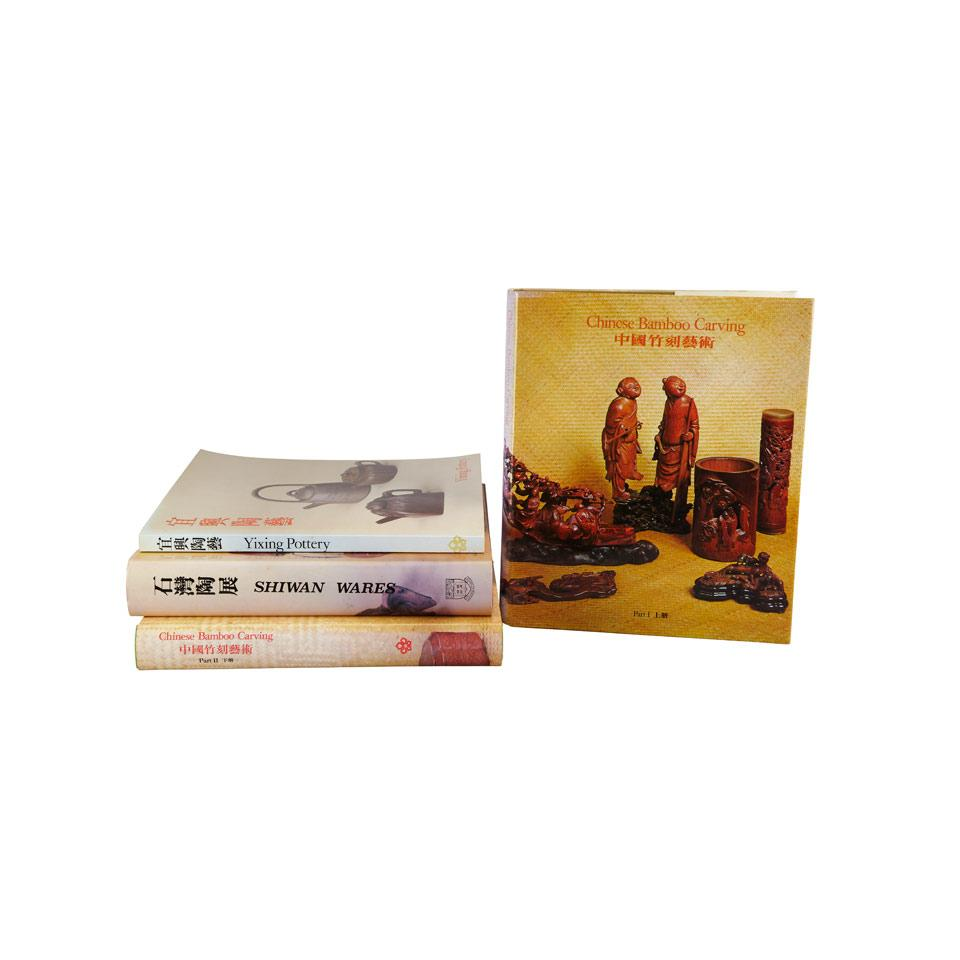 Four Volumes on Chinese Scholar Arts