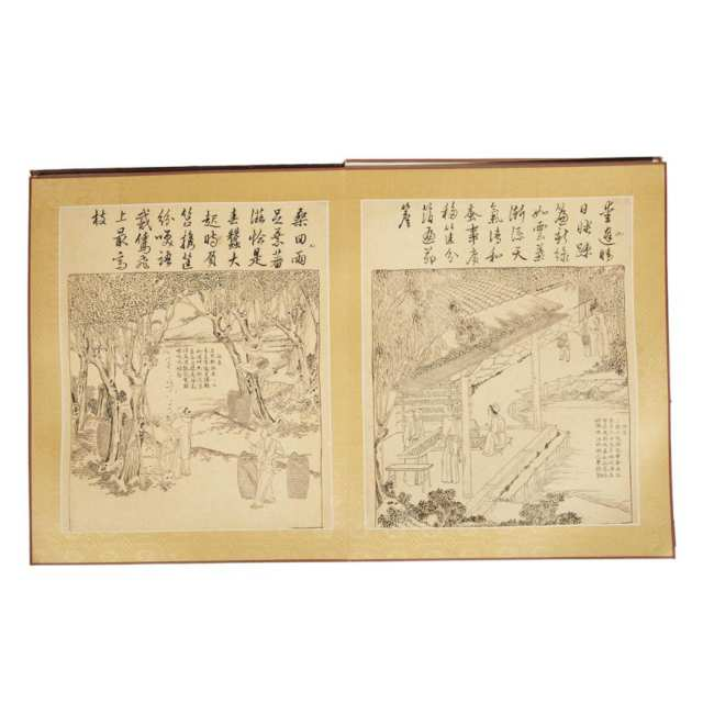 After Jiao Bingzhen (Qing Dynasty)