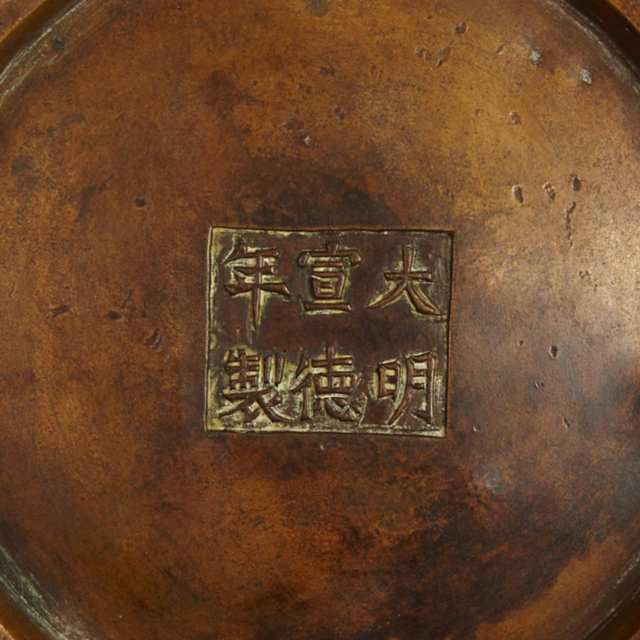 Bronze Dragon Censer, Xuande Mark, 18th Century