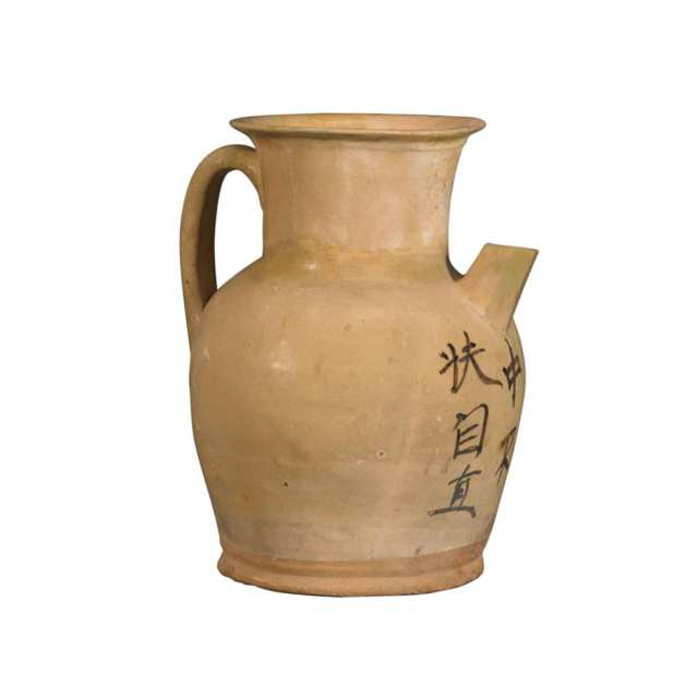 Changsha Lobed Ewer, Tang Dynasty or Later