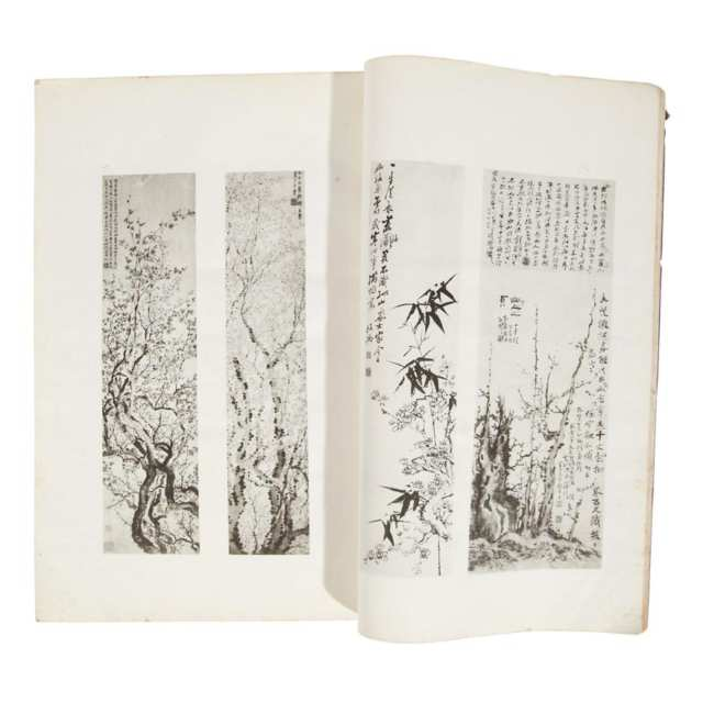 Exhibition of Hundred Plum Flower Paintings
