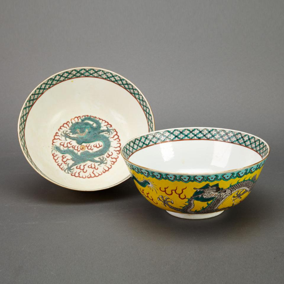 Pair of Famille Rose Dragon Bowls, Republican Period, Qianlong Mark