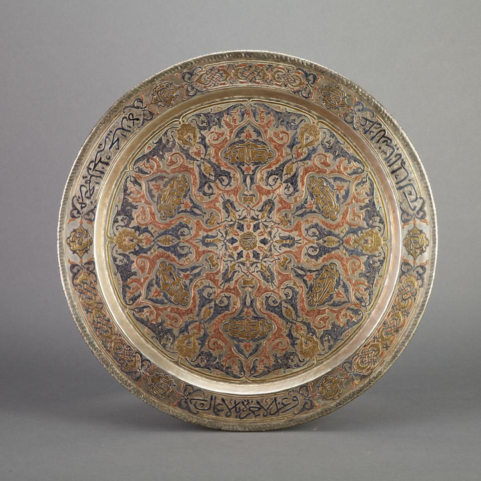 Ottoman Syrian Silver, Brass and Copper Overlaid Tray, Damascus, 19th century