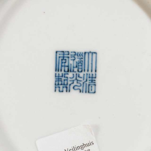 Pair of Blue and White Dishes, Daoguang Mark and Probably of the Period (1821-1850)