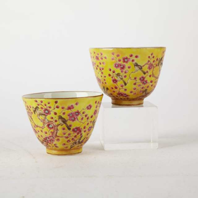 Pair of Famille Rose Wedding Cups, Tongzhi Mark