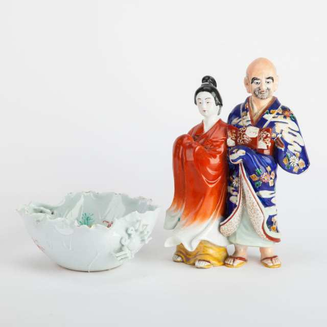Two Japanese Porcelain Wares