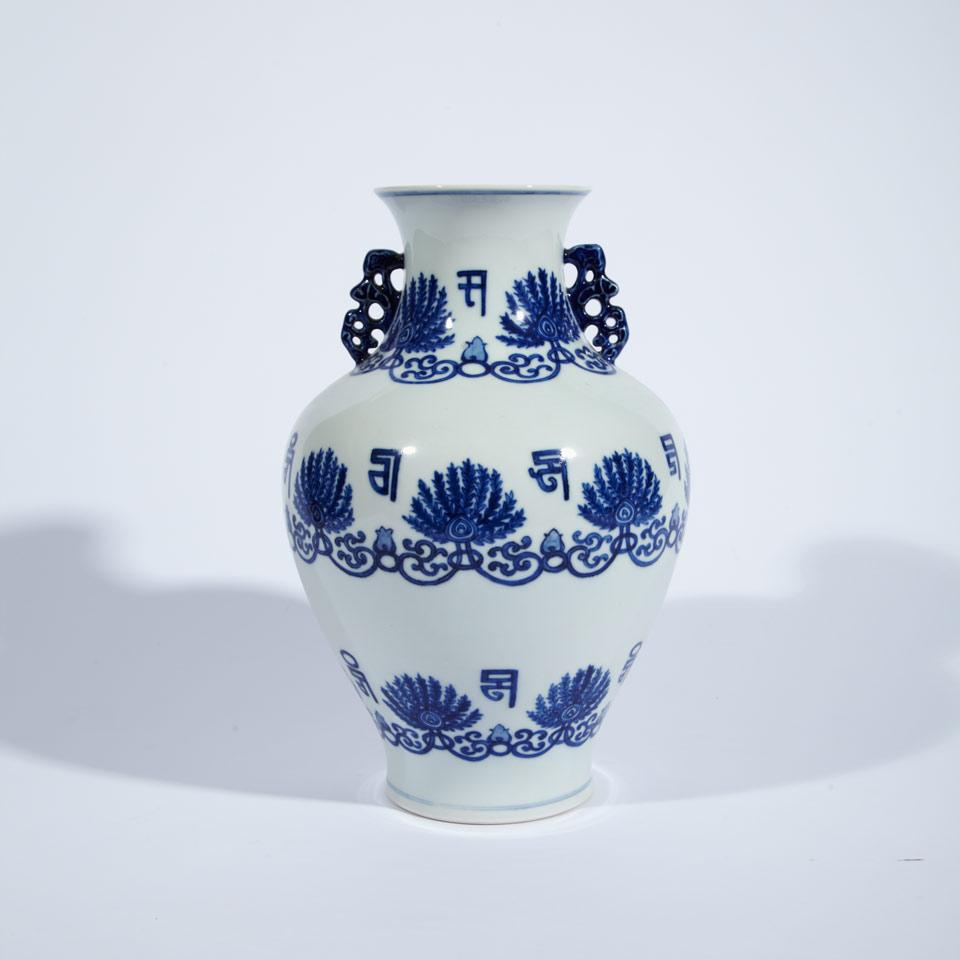 Blue and White 'Tibetan Script' Vase, Qianlong Mark
