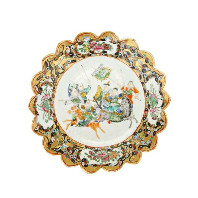 Export Famille Rose Shallow Foliate Bowl, 19th Century