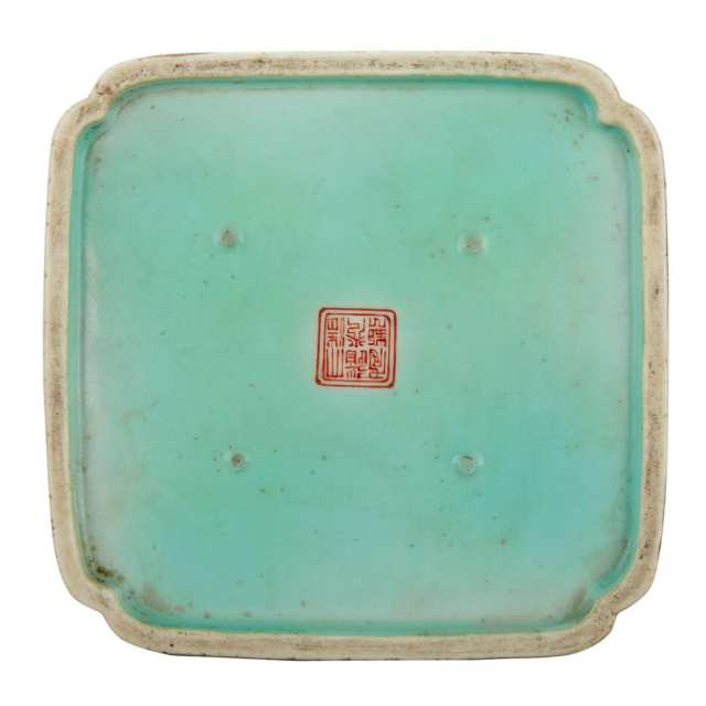 Famille Rose Square-Shaped Container, Daoguang Mark