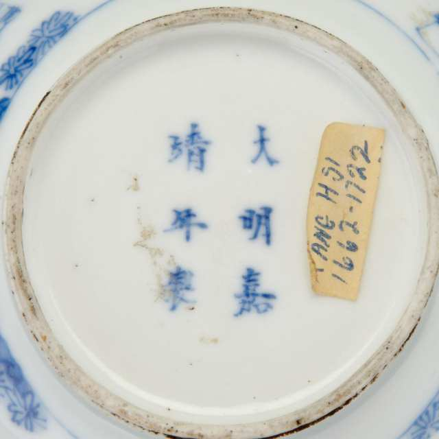 Small Blue and White Teapot, Jiajing Mark, Kangxi Period (1662-1722)