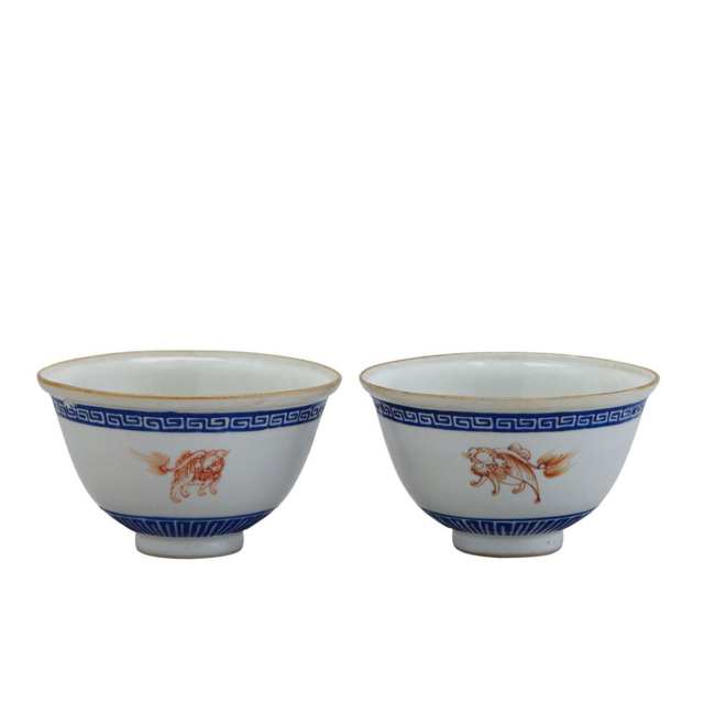 Pair of Famille Rose Tea Cups, Qianlong Mark and Period (1736-1795)