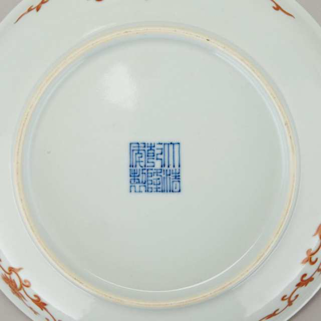 Pair of Iron Red Plates, Qianlong Mark, Republican Period