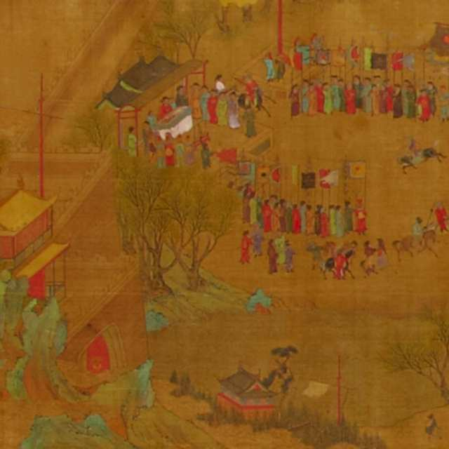 Chinese School, 18th/19th Century