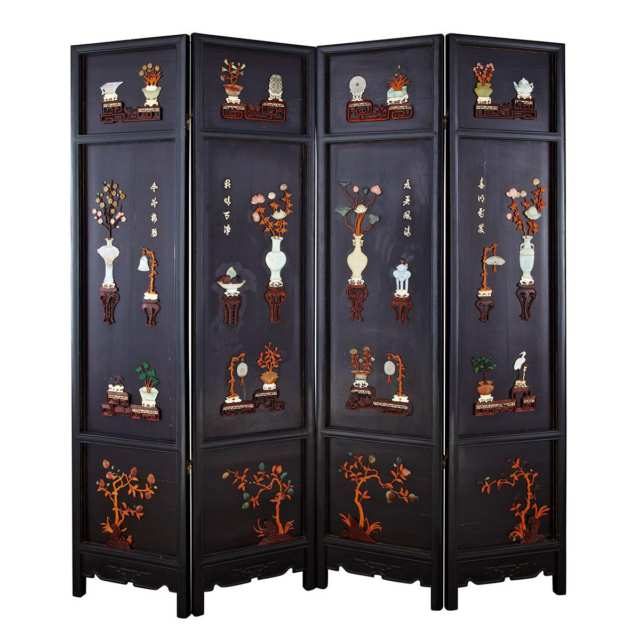 Hardstone Inlay Four Panel Screen, Early 20th Century
