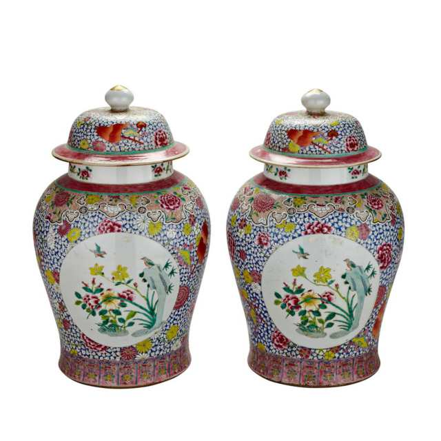 Pair of Famille Rose Jars and Covers