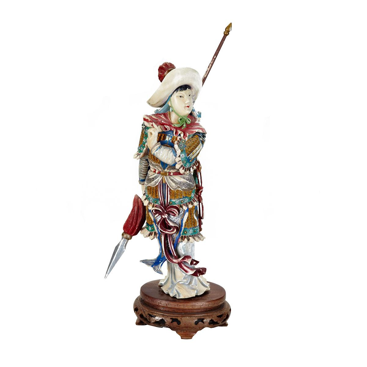 Tinted Ivory Carved Mulan